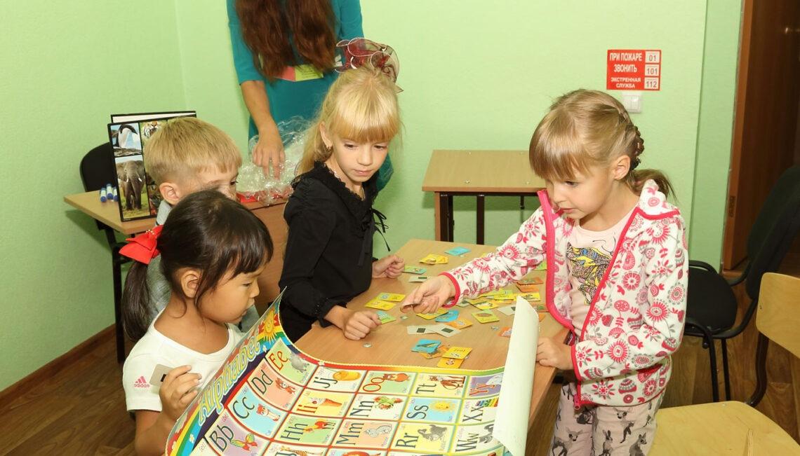 курсы языков детские чита