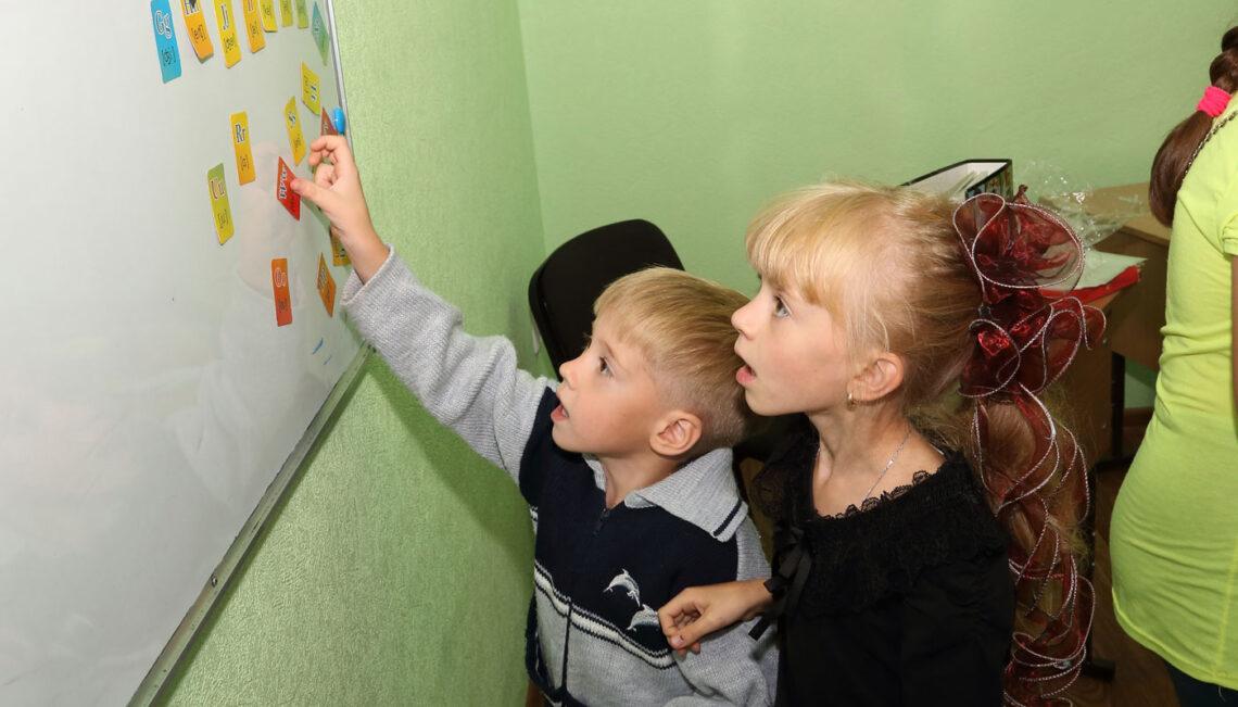 детские курсы языков чита