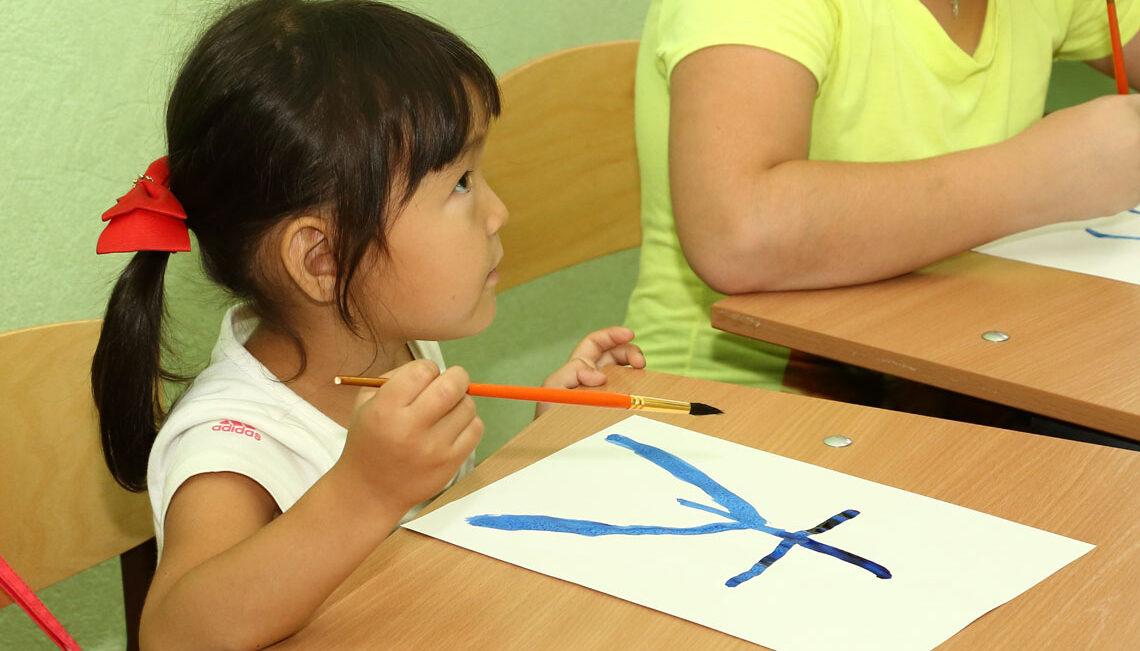 дипломат чита детские языковые курсы
