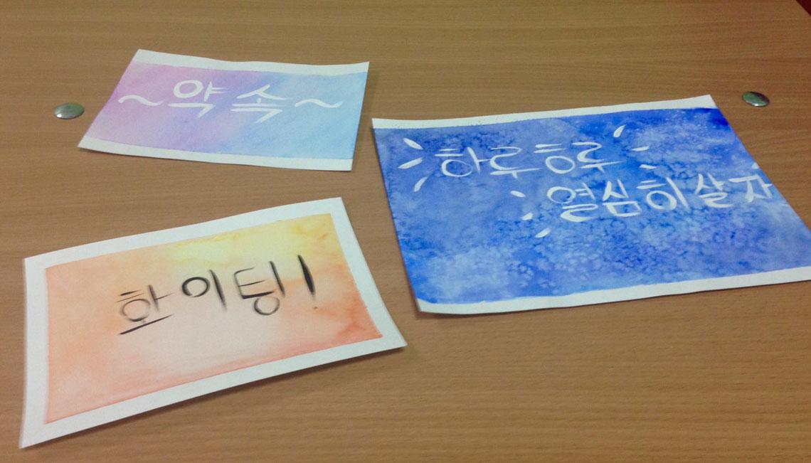 курсы корейского чита
