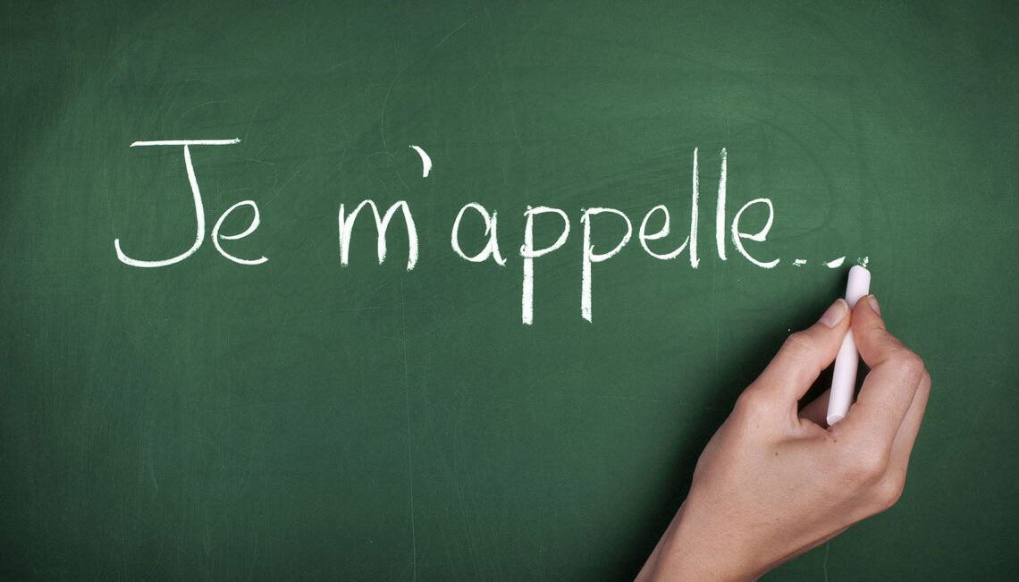Курсы французского языка для взрослых в Чите