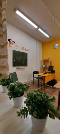 дипломат чита школа